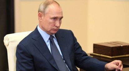 無感情。 ウクライナとベラルーシとの隣人関係の考察