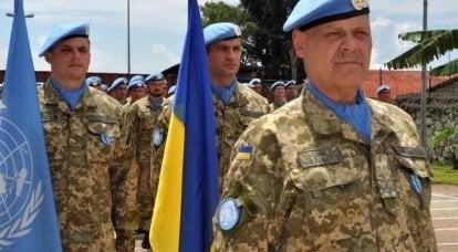 Ukrayna, Afrika'ya yeni bir askeri birlik gönderdi