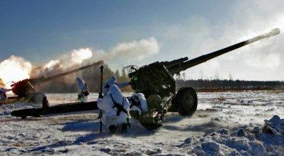 Obus rebocado 152-mm Msta-B (2А65)