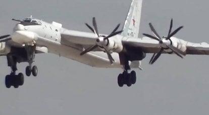 रूसी वायु सेना के परमाणु बलों ने दिग्गज विमान से सब कुछ निचोड़ लिया - चीनी मीडिया