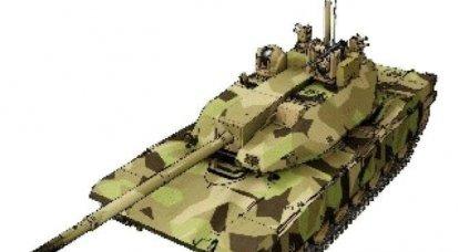 OMTプログラム:未知のタンクと既知の方法