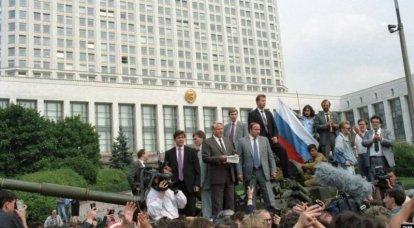 GKChP: apenas uma conspiração ou um tiro de controle na URSS?