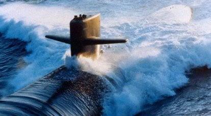 潜水艦は見えなくなる
