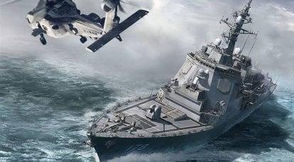गुप्त जापानी नौसेना