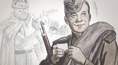 वासिली तुर्किन: महान देशभक्तिपूर्ण युद्ध के सबसे प्रसिद्ध पैदल सैनिक