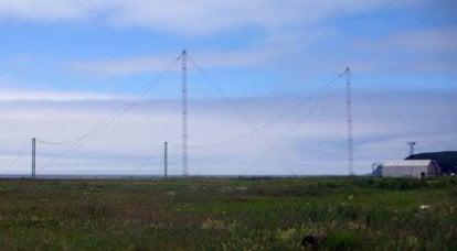 """Uma estação de radar móvel """"Laguna"""" foi desenvolvida na Rússia para controlar uma zona econômica de 200 milhas"""