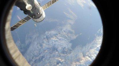 Roscosmos nombró la composición de la nueva estación orbital rusa