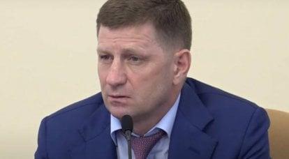 ファーガルは誰を怖がらせたのか:ハバロフスク知事の逮捕と可能な政治的背景