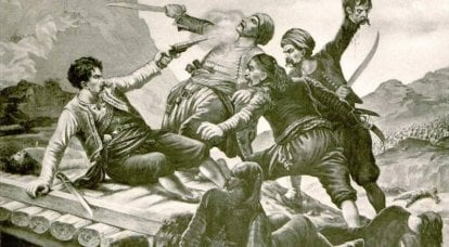 Ottoman period in the history of Serbia