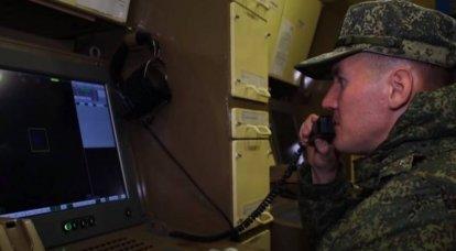 Dia das Forças de Defesa Aérea: Guardando os Céus