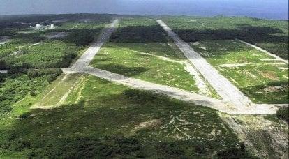 ABD, Guam'da F-35 ve F-16 savaşçılarıyla tatbikatta Çin'e karşı yeni taktikleri test edecek