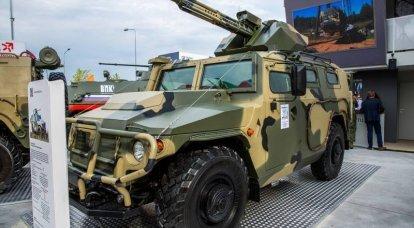 """""""Ordu-2017"""": En çok beklenen haberler"""