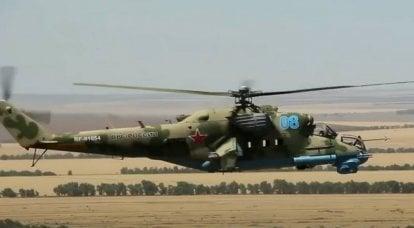 美国国防部打算购买Mi-24直升机和An-2飞机