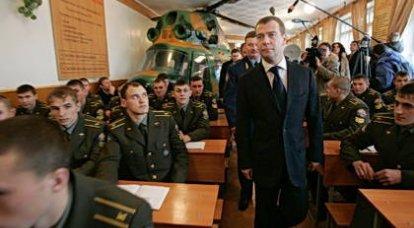 ロシア軍改革