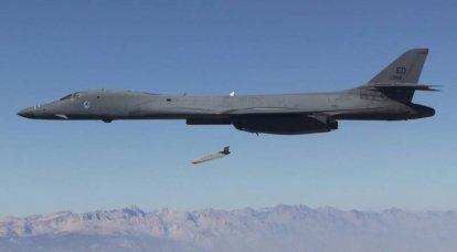 Il missile AGM-158C LRASM necessita di ulteriori test