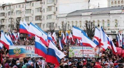 Kırım, Ukrayna'ya beş tür abluka için dava açtı