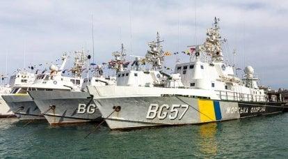 Uma herança desnecessária. Seção da Frota do Mar Negro
