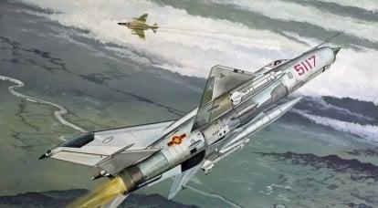 ベトナム航空防衛システム(1の一部)