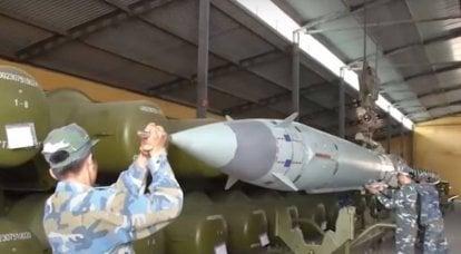 Dissuasion stratégique des missiles : l'armée vietnamienne révèle des plans de réforme militaire