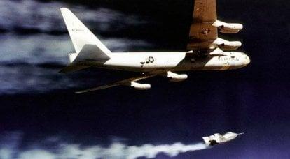 """Piano spaziale americano X-24, il programma """"START"""""""