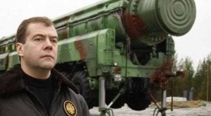 ロシアがRS-24 Yars部門を採用
