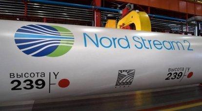 "Departamento de Estado dos EUA pretende ""destruir"" o Nord Stream-2"