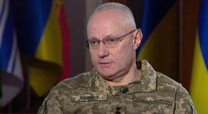Comandante-em-chefe das Forças Armadas da Ucrânia: em Ilovaisk em 2014, o exército ucraniano surpreendeu a Rússia e o mundo inteiro