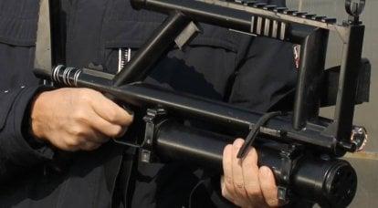 De l'idée au modèle. Pistolet-mitrailleur de police du XXIe siècle