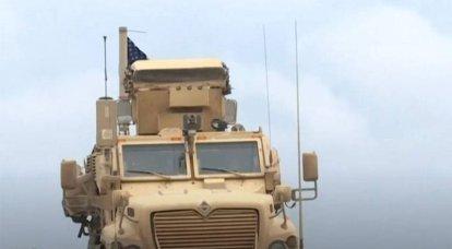 Berichten zufolge wurde auf die US-Militärbasis in Nordsyrien geschossen