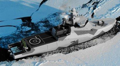 "Versatility advantages: potential of patrol ships of project 23550 ""Arktika"" / ""Ermak"""