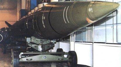 Complexo tático de helicóptero-foguete 9K73