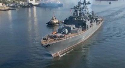 """L'Occident a """"identifié"""" le centre de combat de la frégate """"Marshal Shaposhnikov"""""""