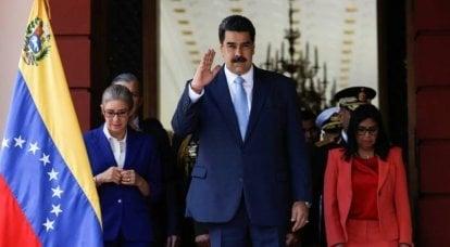 是你的-变成了我们的。 委内瑞拉黄金留在英国