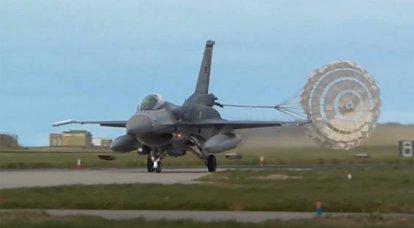 예 레반에서 : 터키 F-16이 Su-25 아르메니아 공군을 격추