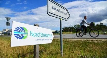 Nord Stream 2 - non ci sarà il monopolio?