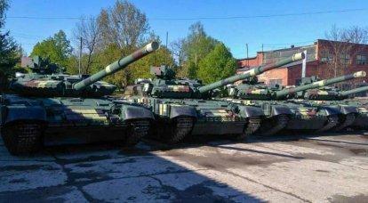 Ukrayna askeri bütçesi: 2020'de ne ve ne kadar satın almak istiyorlar