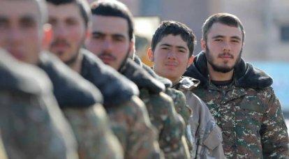Député arménien: Le gouvernement ne lève pas le régime de la loi martiale - ne fait-il pas confiance aux soldats de la paix russes et à Poutine?