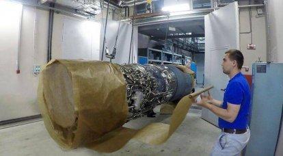 Der neue RD-93MA-Motor tritt in einer Druckkammer in die Prüfstandsphase ein