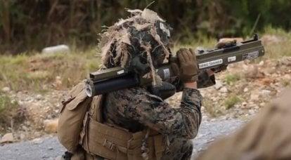"""""""स्वयंसेवक संरचनाओं के लिए"""": संयुक्त राज्य अमेरिका ने लिथुआनिया के लिए हल्के डिस्पोजेबल M72 LAW ग्रेनेड लांचर का एक बैच दान किया"""