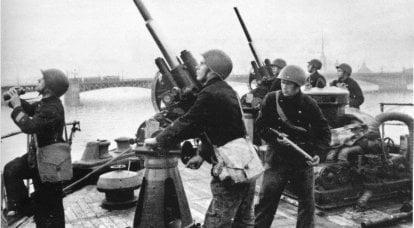 战争期间苏联舰队的防空手段