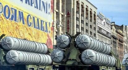Kiev non ha più missili per i sistemi S-300