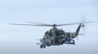 """A empresa ucraniana """"Motor Sich"""" anunciou a produção de lâminas compostas para o Mi-24"""