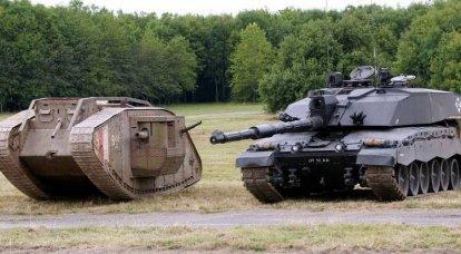 他と比較してT-14アルマタの次の世代の戦車は何でしょうか
