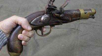 Armes à feu les plus anciennes: armes à coups multiples