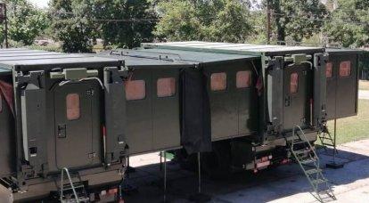 Un veicolo di comando basato su KrAZ è stato creato in Ucraina