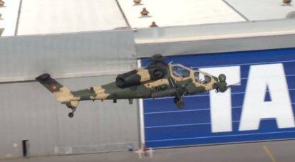 """""""China vai receber a licitação"""": Estados Unidos bloquearam o fornecimento de 30 helicópteros de ataque turcos ao Paquistão"""