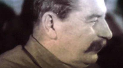 Artillería en el período anterior a la guerra: una evaluación estalinista