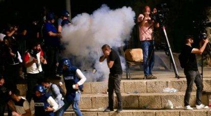 Comando israelense: Centenas de mísseis disparados contra Israel