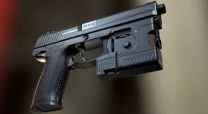ABD'de ordu silahı. 1'in bir parçası
