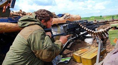 Milisler, Ukrayna Silahlı Kuvvetleri ile şiddetli bir savaşa hazırlandığından şüpheleniliyor